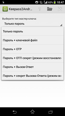 _W_keepass2android-parol