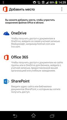 _W_office