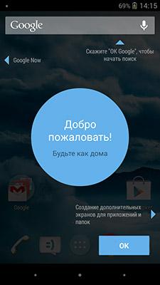 googlenow-start