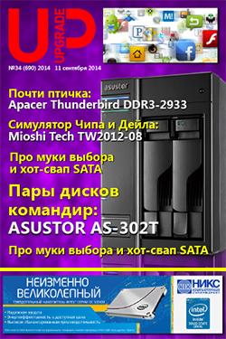 upgrade_689