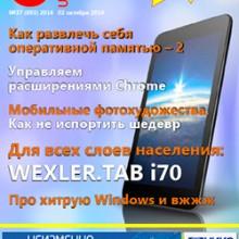 upgrade_693